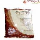 Patanjali Divya Medha Kwath Helpful For Depression,Weak Memory etc 100Gm