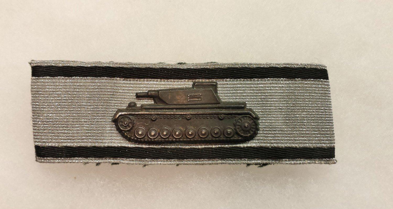WWII GERMAN NAZI TANK DESTRUCTION BADGE