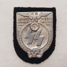 WWII GERMAN NAZI SS GRUPPE RALLY COMMEMORATIVE BADGE