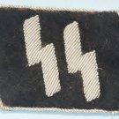 WWII GERMAN WAFFEN SS COLLAR TAB SET