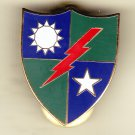 75th Ranger Brigade Hat Pin