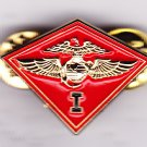 1st Marine Air Wing Hat Pin