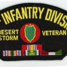 24th Infantry Division  Desert Storm HAT PATCH ONLY