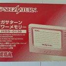 Sega Saturn Backup Memory Card HSS-0138 White *In-box* *JPN*