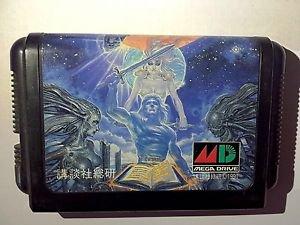 Blue Almanac - SEGA MEGA DRIVE Game *JPN* Ver.