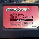 Original Sega Saturn RAM Cartridge HSS-0150 1MB *Used*