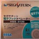 Sega Saturn Electronic Book Operator HSS-0120 *NEW* *Japan*
