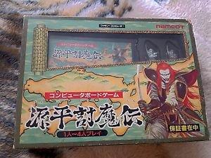Genpei TomaDen Famicom / NES Board game Full set *Japanese*