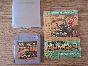 Game Boy Wars DMG-GWJ Nintendo Game Boy *Used, with manual & case*