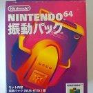 Nintendo 64 N64 Rumble Pak NUS-013 *In Box* *JPN*
