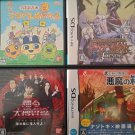 4 GAME bundle for Nintendo DS DS Lite DSi 3DS *JPN*