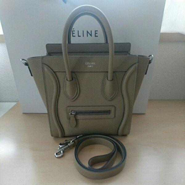 Celine Luggage Nano Shoulder Bag