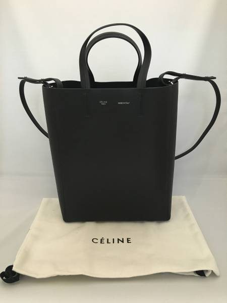 Celine Black Small Shoulder Bag