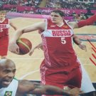 Timofey Mozgov autographed photo