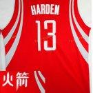 2017 New Arrival #13 James Harden Basketball Jersey Shorts Dream Team Drak Blue style 4