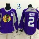 Chicago Blackhawks Practice #2 Duncan Keith Training Purple  Stitched Hockey Jerseys