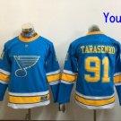 Youth St. Louis Blues #91 Vladimir Tarasenko 2017 Winter Classic Blue Kids  Hockey Jerseys Stitched
