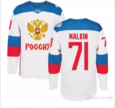 Russia Jersey 2016 World Cup Ice Hockey Jerseys Russian  71 Evgeni Malkin