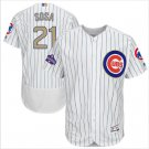 2017 Gold Flexbase Chicago Cubs #21 Sammy Sosa Jersey