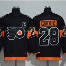 Kid Youth Hockey Jersey Philadelphia Flyers 2017 Stadium Series 28 Claude Giroux