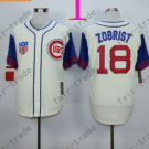 Ben Zobrist Jersey Chicago Cubs 18# Baseball Jersey, Stitched Cream Blue