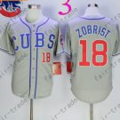 Ben Zobrist Jersey Chicago Cubs 18# Baseball Jersey, Stitched Grey