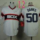 1983 Chicago White Sox Throwback Jersey #50 John Danks Retro Jersey