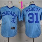 Chicago Cubs Baseball Jersey 31 Greg Maddux Light Blue Stitched Authentic Baseball Jersey