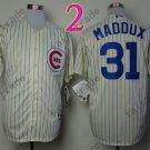 Chicago Cubs Baseball Jersey 31 Greg Maddux Cream Jersey Stitched Authentic Baseball Jersey