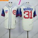 Chicago Cubs Baseball Jersey 31 Greg Maddux Cream Blue Stitched Authentic Baseball Jersey
