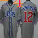 2016 Majestic Official Stitched Chicago Cubs 12 Kyle Schwarber Grey Baseball Jerseys Style 2