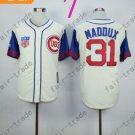 Chicago Cubs Baseball Jersey 31 Greg Maddux Cream Shirt Stitched Authentic Baseball Jersey Style 2