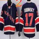 Stitched New York Rangers #17 DUBINSKY Dark Blue Hockey Jerseys Ice