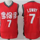 2017 Hot 7 Kyle Lowry Chinese Jerseys New Year Uniforms