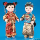 CHINESE PORCELAIN DOLLS