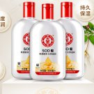 Dabao SOD honey moisturizing emulsion 200ml X 30 bottles