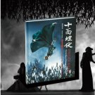 """Yang liping """"house of flying daggers"""" ballet limited edition,Bilingual  X 4"""