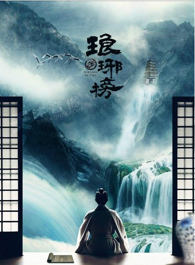Nirvana in fire,Chinese original TV series,18 DVDS X 3 wholesale