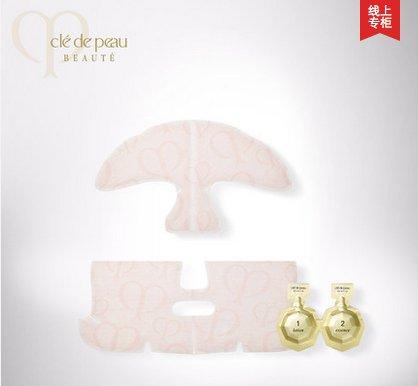 CPB concentre illuminateur mask 6 tablets