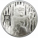 1 Oz Silver 2016 Year Of The Monkey 999 Pure Silver Round with 12 Lunar Animal