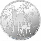 (1)-2015-1 Oz Silver Year Of The Goat (.999 Pure Silver round) & 12 Lunar Animal