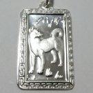 Chinese Zodiac Horoscope 999 fine Silver Rectangle Year of Dog Pendant charm