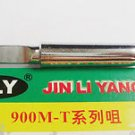 JLY Replace Soldering Solder Leader-Free Solder Iron Tip For Hakko 936 900M-T-K