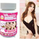 White Gluta Preeminent 1500000 Mg Angular Shape Face Brightening Against Maturing 30 Softgels