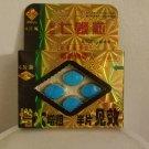 3 Box Quibianli 12 VG Blue Pills 800mg