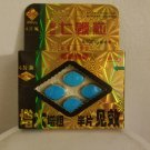 2 Box Qibianli 8 VG Blue Pills 800mg