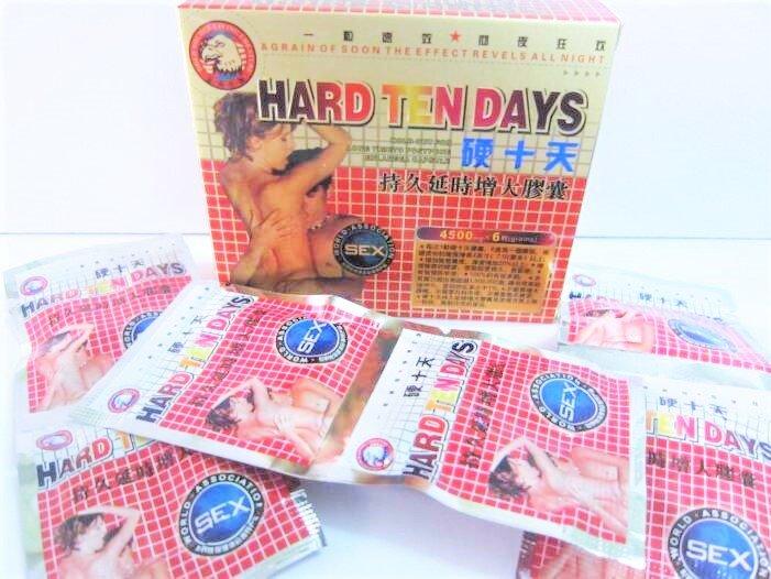 Ten Hard  Days  2 Box � 12 Capsules 4500mg