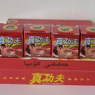 8 Small Box Zhen gongfu Male enhancement 16 Capsules 3500mg