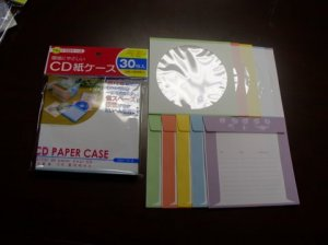 1500 WHITE CD DVD PAPER SLEEVES W/COLOR TRIM - JS1206