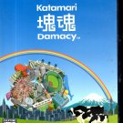 Katamari Damacy Playstation 2 ( Complete)